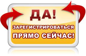 1292953976_1292783883_buybutton_2rega